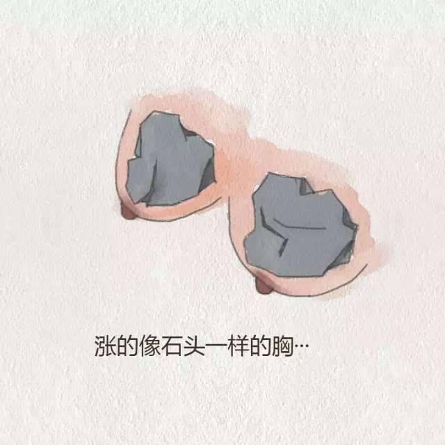治疗乳腺炎属西安不孕不育医院专业