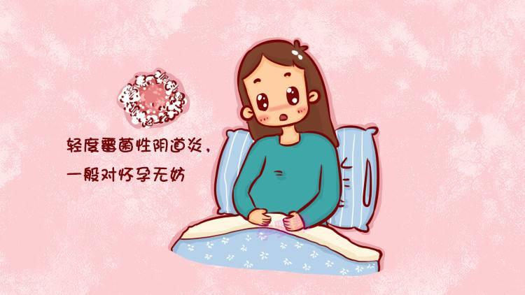 女士外阴疾病有什么?